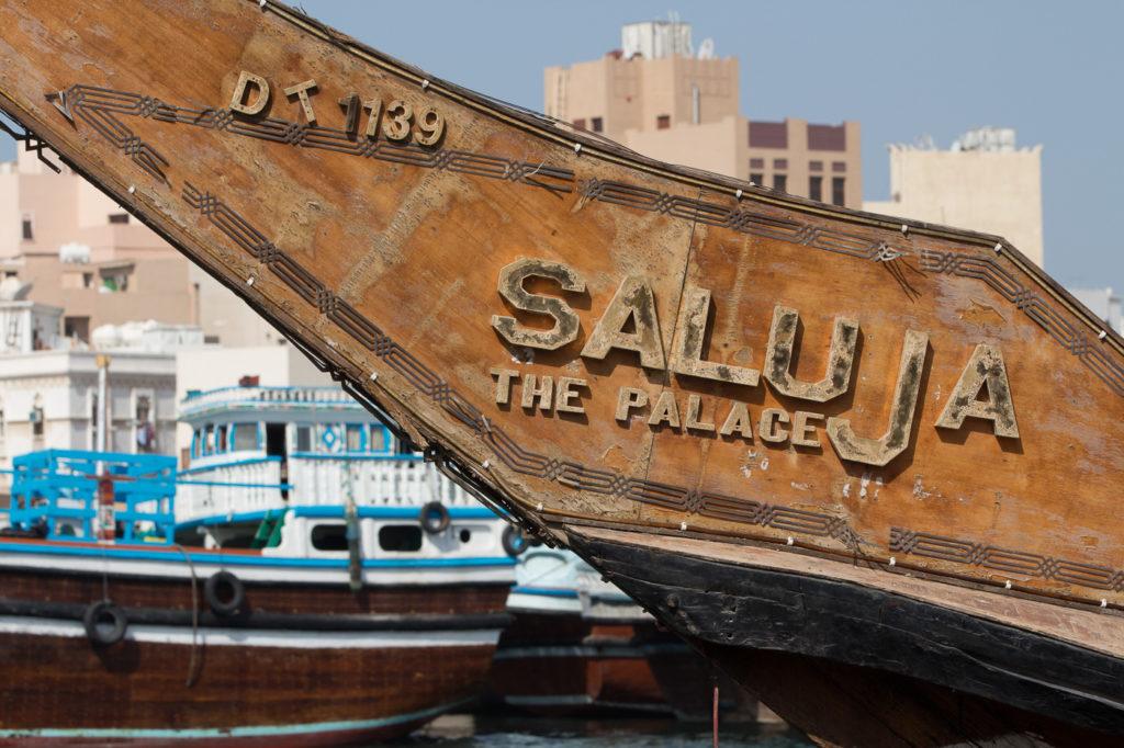 Alt Dubai und die Zeitreise