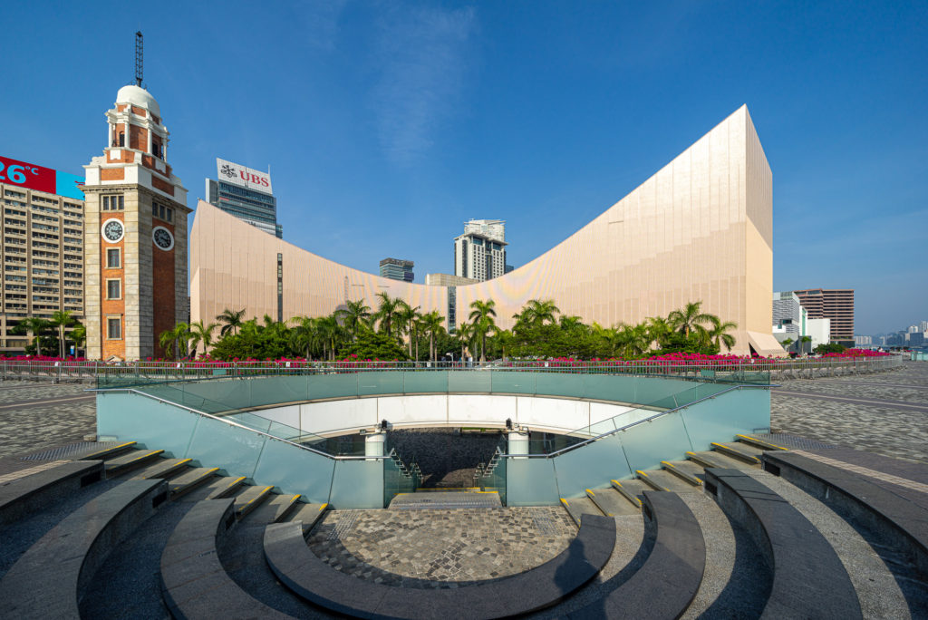 Hongkong Kulturcenter